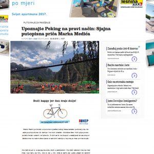 press_jutarnji_novine